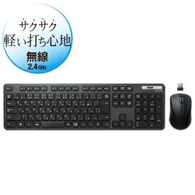 エレコム ELECOM TK-FDM110MBK 無線薄型フルキーボード・マウス ブラック [USB /ワイヤレス][TKFDM110MBK]