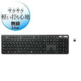 エレコム ELECOM TK-FDM110TXBK キーボード 薄型 ブラック [USB /ワイヤレス][TKFDM110TXBK]