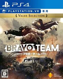 ソニーインタラクティブエンタテインメント Sony Interactive Entertainmen Bravo Team Value Selection【PS4(VR専用)】