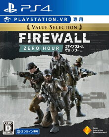 ソニーインタラクティブエンタテインメント Sony Interactive Entertainmen Firewall Zero Hour Value Selection【PS4(VR専用)】