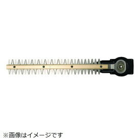 工機ホールディングス Koki HiKOKI 植木バリカン用 超高級ブレード350mm 00338030