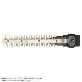 工機ホールディングス Koki HiKOKI 植木バリカン用 超高級ブレード260mm 00371227