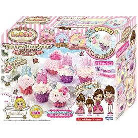 セガトイズ SEGATOYS しゅわボム プリンセス姫スイート カップケーキセット