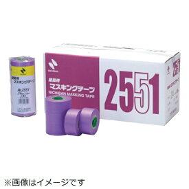 ニチバン NICHIBAN ニチバン 建築用マスキングテープ No2551Hー50ミリ 2551H-50