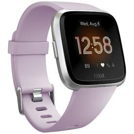 Fitbit フィットビット FB415SRLV-FRCJK フィットネススマートウォッチ Versa ライトエディション L/Sサイズ ライラック/シルバーアルミニウム[FB415SRLVFRCJK]