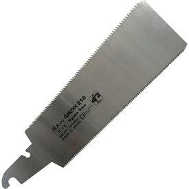 角利産業 KAKURI KAKURI 技工 替刃式両刃鋸替刃210mm 41771