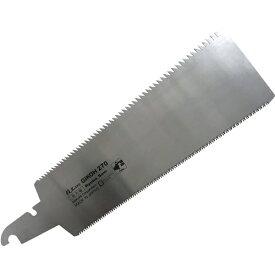 角利産業 KAKURI KAKURI 技工 替刃式両刃鋸替刃270mm 41773