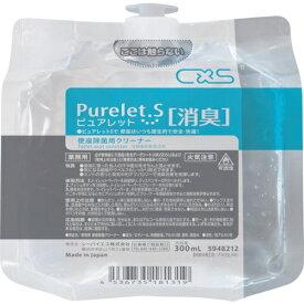 シーバイエス cxs シーバイエス 便座除菌 ピュアレットS パウチ消臭 300ml 5948212
