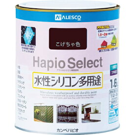 カンペハピオ Kanpe Hapio ALESCO ハピオセレクト 0.7L こげちゃ色 616-016-0.7