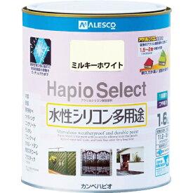 カンペハピオ Kanpe Hapio ALESCO ハピオセレクト 0.7L ミルキーホワイト 616-051-0.7