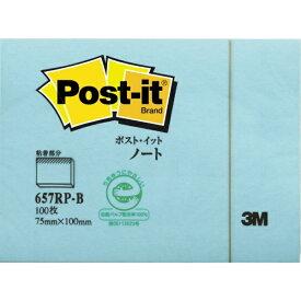3Mジャパン スリーエムジャパン 3M ポスト・イット 75X100mm 100枚 ブルー 657RP-B[rbaone12]