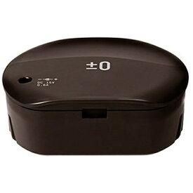プラスマイナスゼロ PLUS MINUS ZERO クリーナーB021用 バッテリーパック XJBB021CT クリアブラウン