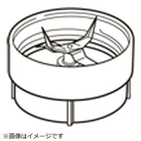 岩谷産業 Iwatani フレッシュミルサー用カッターユニット一式[イワタニ]