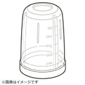 岩谷産業 Iwatani サイレントミルサー大容器[イワタニ]
