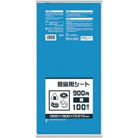 日本サニパック SANIPAK サニパック B09B 食品用シート900角 青 B09B