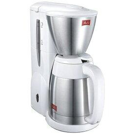 メリタ Melitta SKT54K-3W コーヒーメーカー ホワイト[SKT54K3W]