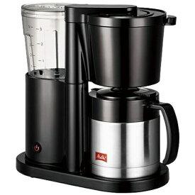 メリタ Melitta SKT52K-1B コーヒーメーカー ALLFI(オルフィ) ブラック[SKT52K1B]
