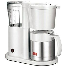 メリタ Melitta SKT52K-3W コーヒーメーカー ALLFI(オルフィ) ホワイト[SKT52K3W]