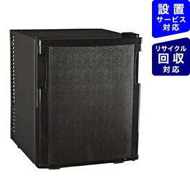 メディオテック 《基本設置料金セット》CB-20SA 無音・無振動冷蔵庫 サイレントミニ ダークブラウン [1ドア /右開きタイプ /20L][冷蔵庫 小型]