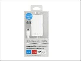 ソフトバンク SoftBank USB Type-C 急速充電 ACアダプタ ZSDBAS