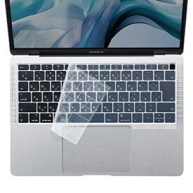 サンワサプライ SANWA SUPPLY MacBook Air 13.3インチ Retinaディスプレイ用シリコンキーボードカバー(クリア) FA-SMACBA13R[FASMACBA13R]