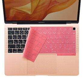 サンワサプライ SANWA SUPPLY MacBook Air 13.3インチ Retinaディスプレイ用シリコンキーボードカバー(ピンク) FA-SMACBA13RP[FASMACBA13RP]