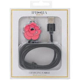 IPHORIA アイフォリア USBライトニングケーブル Rose Pink