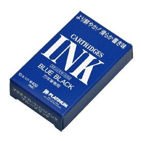 プラチナ萬年筆 PLUTINUM カートリッジインク SPSQ400#3ブルーブラック