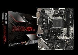 ASROCK アスロック ASRock B450M-HDV R4.0 B450M-HDVR4.0 [Socket AM4]