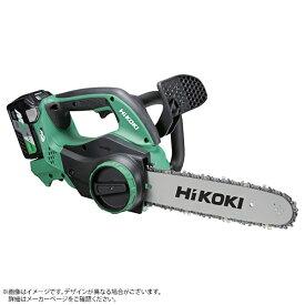 工機ホールディングス Koki HiKOKI 36V(マルチボルト)コードレスチェンソー 本体のみ CS3630DA-NN