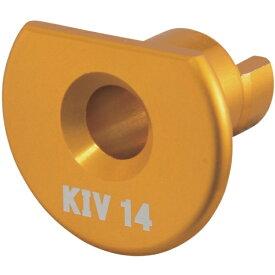TJMデザイン タジマ ムキソケD IV 14 KIV用アダプタ DK-MSDIV14KIVAD