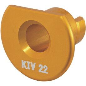 TJMデザイン タジマ ムキソケD IV 22 KIV用アダプタ DK-MSDIV22KIVAD