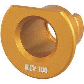 TJMデザイン タジマ ムキソケD IV 100 KIV用アダプタ DK-MSDIV100KIVAD
