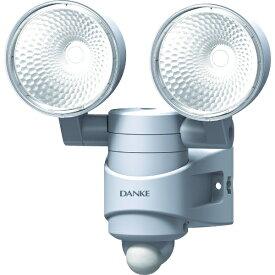 ムサシ Musashi ダンケ 7W×2灯 LEDセンサーライト E40314