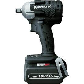 パナソニック Panasonic Panasonic デュアル 充電インパクトレンチ 18V5.0Ahセット 黒 EZ75A8LJ2G-B