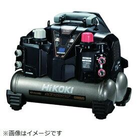 工機ホールディングス Koki HiKOKI 釘打機用エアコンプレッサ8L セキュリティ機能なし EC1245H3-TN