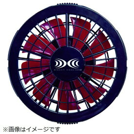 ジーベック XEBEC ジーベック 空調服 ワンタッチファン単体2個(クロ×アカ)FAN2200R−999−888 FAN2200R-999-888