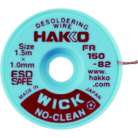 白光 HAKKO 白光 ハッコーウィックノークリーン1.5MX1.0MM FR150-82