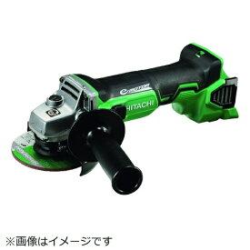 工機ホールディングス Koki HiKOKI 18Vコードレスディスクグラインダ本体のみ ブレーキ付 G18DBBVL-NN