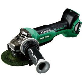 工機ホールディングス Koki HiKOKI 36Vコードレスディスクグラインダ125mm ブレーキ・パドルスイッチ 新マルチ本体のみ G3613DB-NN
