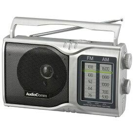 オーム電機 OHM ELECTRIC AM/FMポータブルラジオ AudioComm シルバー RAD-T208S [AM/FM /ワイドFM対応][RADT208S]
