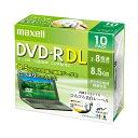 マクセル Maxell DRD85WPE.10S データ用DVD-R ホワイト [10枚 /8.5GB /インクジェットプリンター対応]