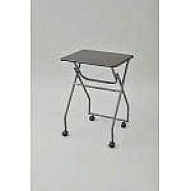 ヤマゼン YAMAZEN 折りたたみサイドテーブル キャスター付き MST-5040(MBRMBR) ダークブラウン/ブラウン