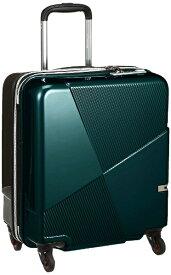 ヒデオワカマツ HIDEO WAKAMATSU スーツケース 42L(48L) マックスキャビンEX グリーン(背面:ブラック) 85-76583 [TSAロック搭載]