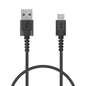 エレコム ELECOM スマートフォン用USBケーブル USB(A-C) 認証品 高耐久 0.3m ブラック MPA-ACS03NBK