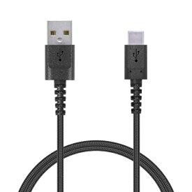エレコム ELECOM スマートフォン用USBケーブル USB(A-C) 認証品 高耐久 0.7m ブラック MPA-ACS07NBK