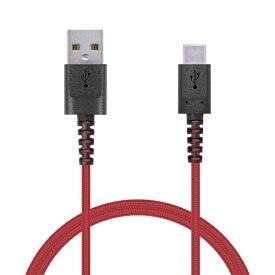 エレコム ELECOM スマートフォン用USBケーブル USB(A-C) 認証品 高耐久 0.7m レッド MPA-ACS07NRD