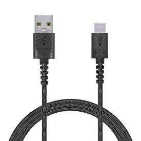 エレコム ELECOM スマートフォン用USBケーブル USB(A-C) 認証品 高耐久 1.2m ブラック MPA-ACS12NBK