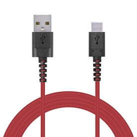 エレコム ELECOM スマートフォン用USBケーブル USB(A-C) 認証品 高耐久 2.0m レッド MPA-ACS20NRD