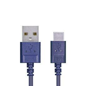 エレコム ELECOM スマートフォン用USBケーブル USB(A-C) 認証品 スリムカラフル 0.3m ブルー MPA-ACXCL03NBU
